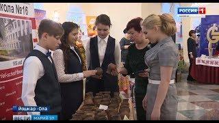 В столице Марий Эл открылся Республиканский Форум деловых женщин
