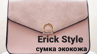 Сумка Erick Style экокожа женская клатч Мини видео обзор