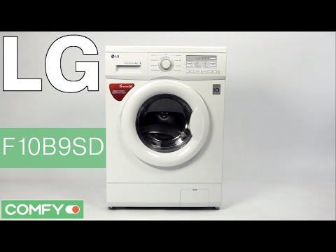 стиральная машина Lg F10b9sd инструкция читать - фото 9