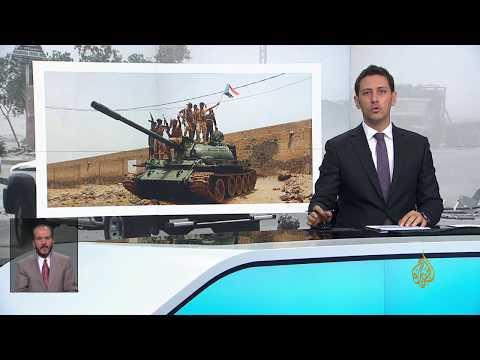 ???? برلماني يمني: السعودية تتحمل كل المسؤولية عمّا يحدث في اليمن  - نشر قبل 2 ساعة
