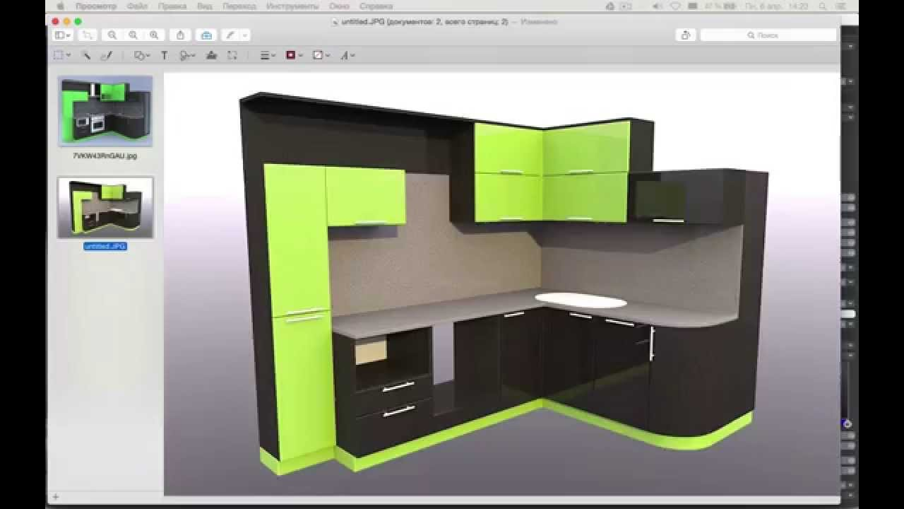 Kitchen Modeling Dc Furniture Kitchen Speed Modeling Youtube