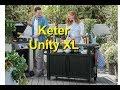 Keter unity XL barbecue מזנון ברביקיו כתר