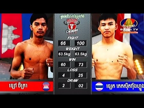 Lao Chetra vs lekphetch(thai), Khmer Boxing Bayon 13 May 2018, Kun Khmer vs Muay Thai