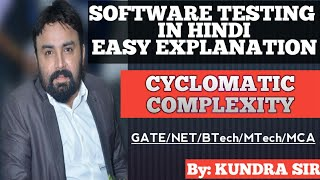 Cyclomatic Complexity using four methods