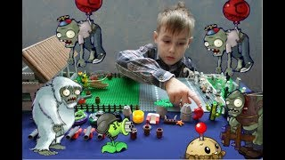 Лего растения против зомби - Plants vs. Zombies 4