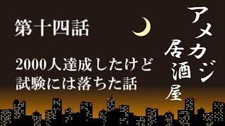 アメカジ【ブログ】はこちら↓ http://trad-blog.com 【フェイスブック】...