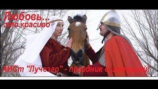 Любовь и конная прогулка прогулка. Красивое предложение и подарок