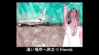 メジャーデビュー7周年を迎える2017年に、有名洋楽曲を日本語でカヴァー...