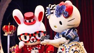 サンリオピューロランド【不思議の国のハローキティ】 ☆ SANRIO PUROLAND 【Kity's Adventures in Wonderland】