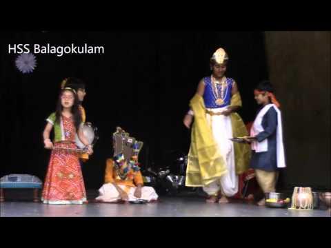 HSS Balagokulam Mountain View - Varsha Pratipada Utsav 2016 Shishu Bala