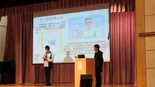 Publication Date: 2019-01-24 | Video Title: 余慕遠同學分享 (汕頭私立廣廈學校到訪交流)