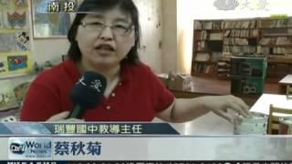 2012/04/12 回收廢棄罐 變身藝術品
