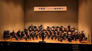 2012年1月29日に行われた「~吹奏楽~school楽演祭VII」の中から大阪音...