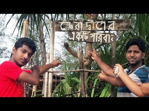 Journey to Chera Dip by Walk | Saint Martin Island | Bangladesh