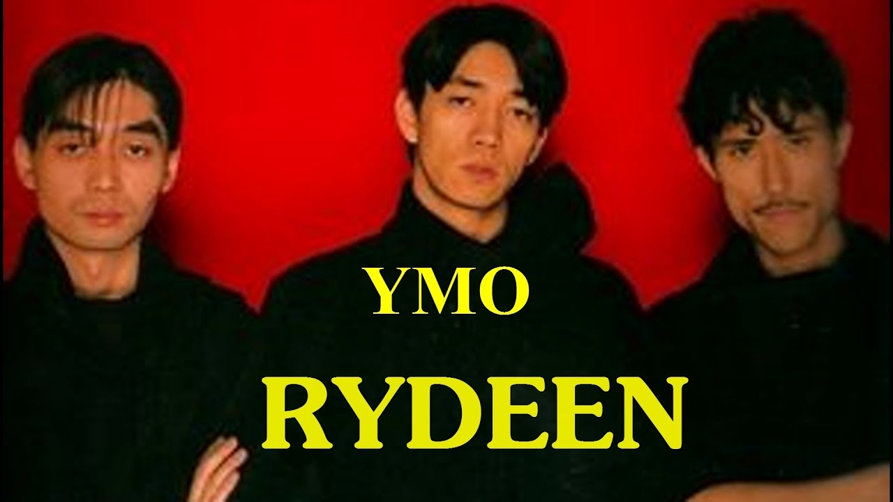 Yellow Magic Orchestra* YMO - BGM