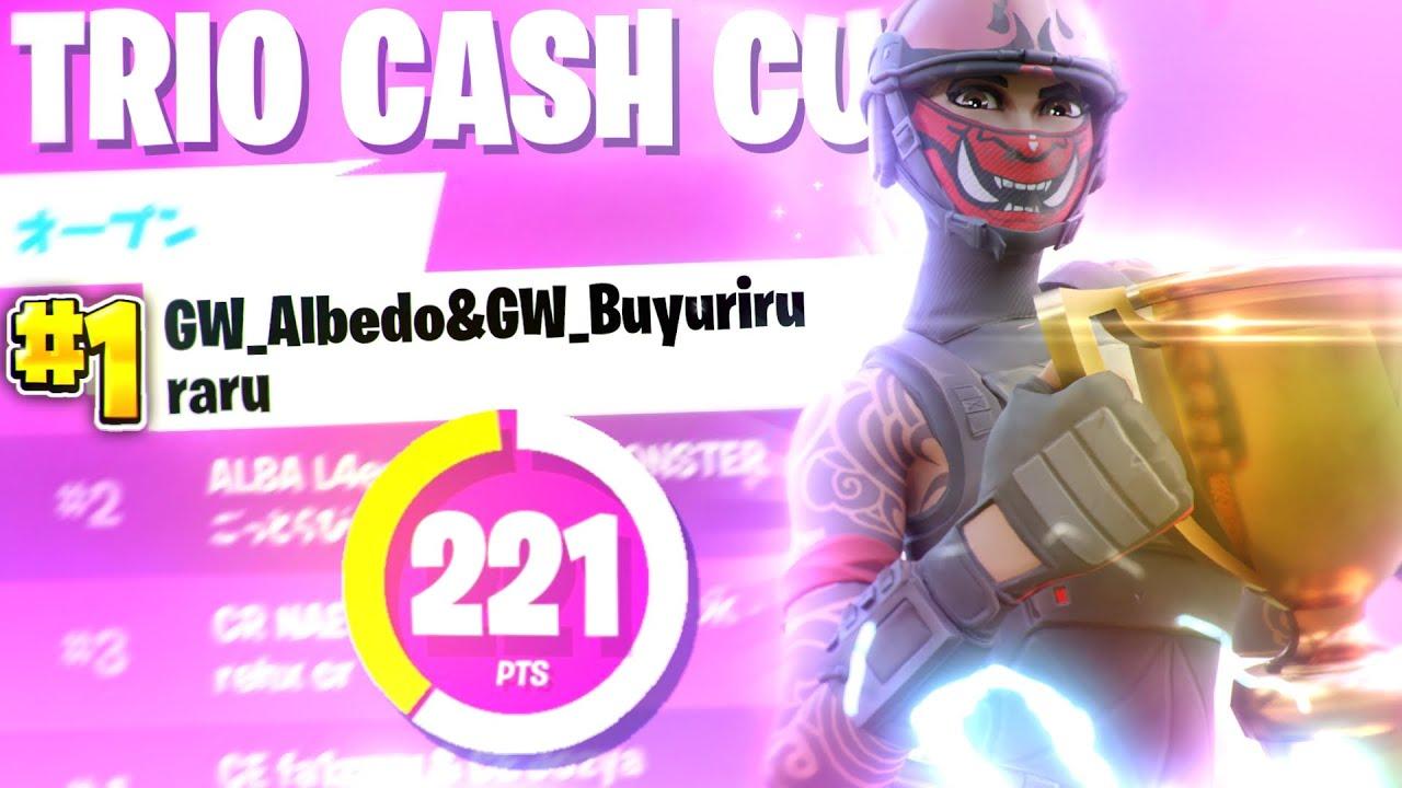 TRIO CASH CUPアジア1位🥇【フォートナイト / FORTNITE】