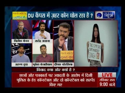 Tonight with Deepak Chaurasia: Who is responsible for the crisis in Delhi University?