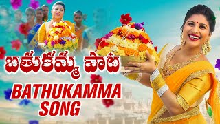 Mangli New Song | KKC CREATION | 2021 Bathukamma songs | Laire Lallaire