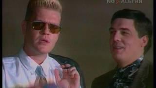 Музыкальная ностальгия с популярными телевидущими 90 х годов