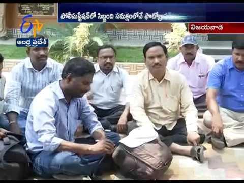 Taskforce SI Attacks EENADU Photographer in Vijayawada