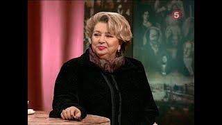 видео Татьяна Тарасова. «У меня не ледяное сердце»