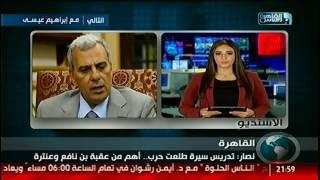 نشرة العاشرة من القاهرة والناس 28 نوفمبر