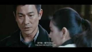 Китайский патруль времени 2010 (русский трейлер)- Future x-cops