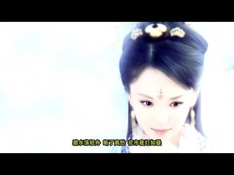 Chinese Music - Tears Wetted Red Sleeves 泪湿红袖 - 清莞.mp4