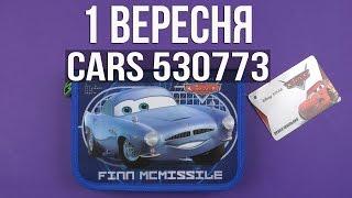 Розпакування 1 Вересня ''Cars'' 530773