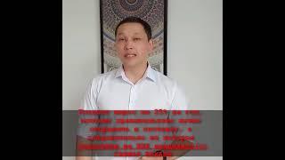 Санжар Бокаев хайпует