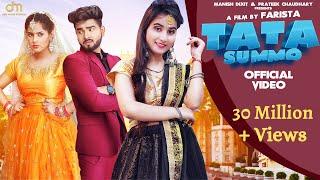 Tata Summo (Official Video)| Renuka Panwar | Prem Vats | Pragati | New Haryanvi songs Haryanavi 2021