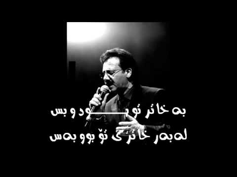 Moein Dl Shab with lyrics                       - YouTube.flv