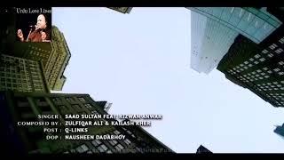 Laiyan Laiyan Main Tere Nal Dholna | Jackson Heights OST | Noman Ijaz | Urdu Love Lines