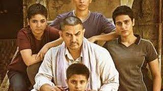 Baixar Aamir Khan New Film  Dangal -Yeni filmi Dangal dan Eğlenceli Kesit