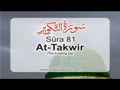 Surah 81- Chapter 81 At Takwir  HD Audio Quran with English Translation