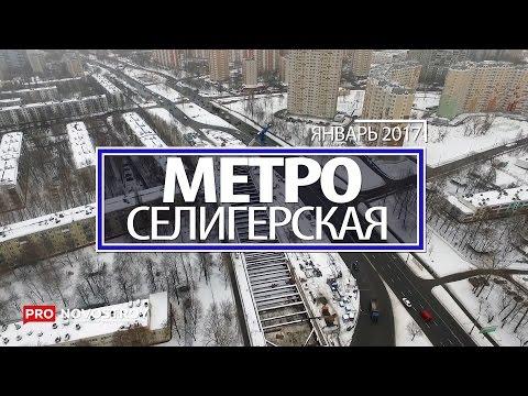 ЖК Некрасовка (ЖК Некрасовка-Парк) квартал 10, 11: цены