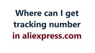 Track code aliexpress