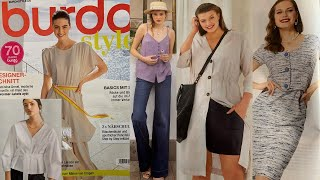 Немецкая оригинальная версия журнала Burda Style 05 2020 Спортивная мода Модели одежды на лето