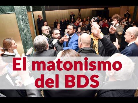 El matonismo del BDS