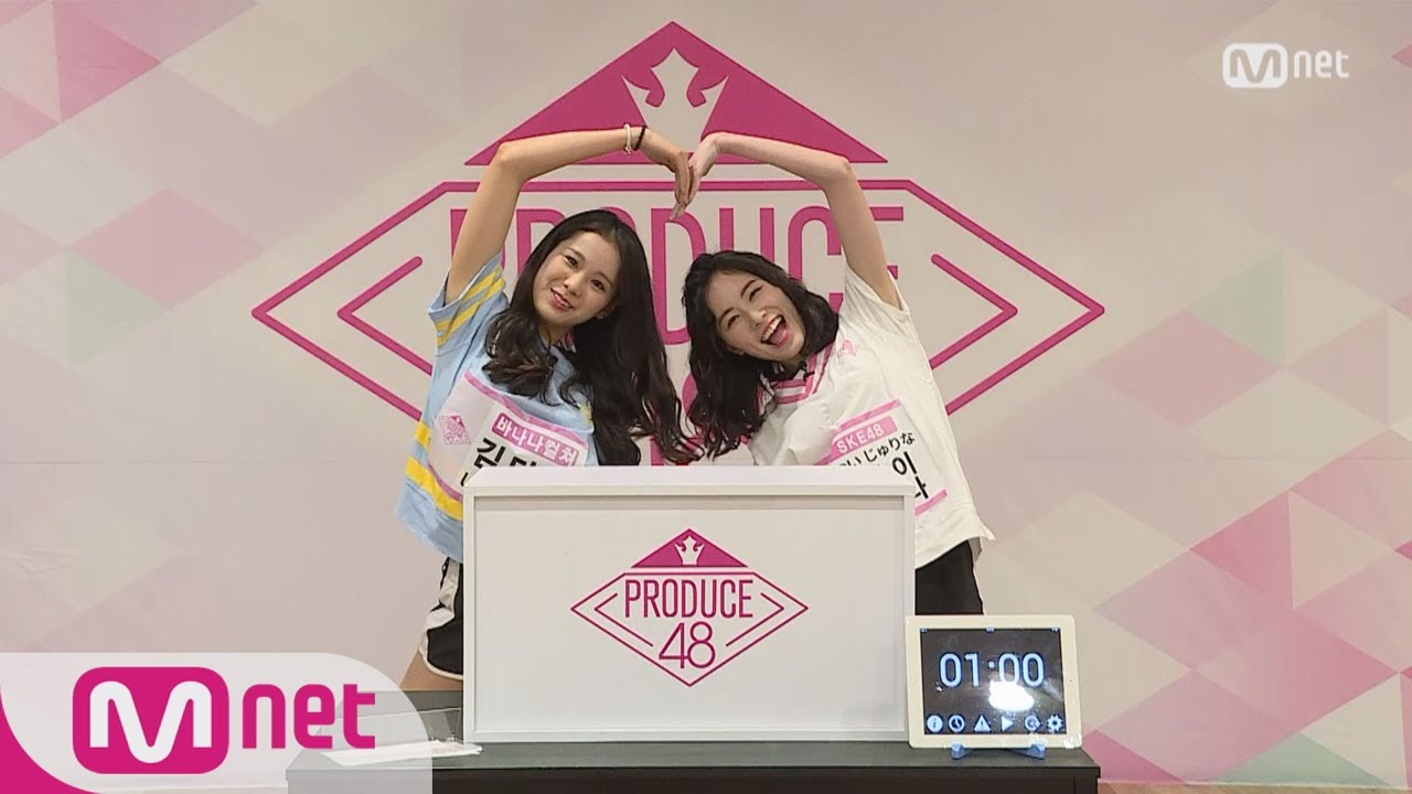 Produce48 – JYURITALE