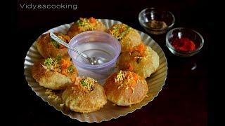 Schritt für Schritt Bangarpet Pani Puri Rezept von Vidyalakshmi