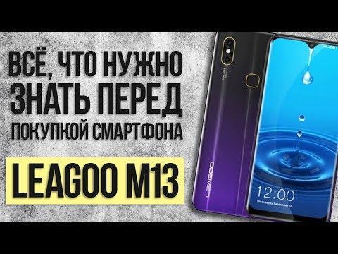 Обзор LEAGOO M13 и все, что нужно ЗНАТЬ перед покупкой смартфона от Leagoo
