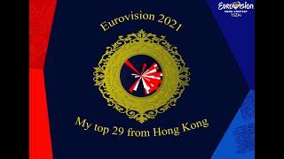 Eurovision 2021 Top 29 so far (From Hong Kong 🇭🇰) (+🇨🇭)