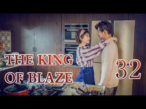 【Indo Sub】The King Of Blaze II 32丨火王 2 32
