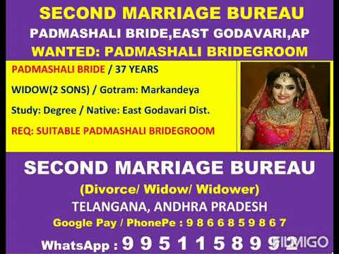 Padmashali Second Marriage Bride With Two Children Wanted Second