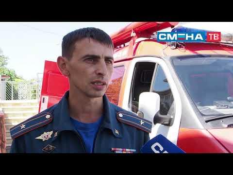 Пожарно-тактические учения во Всероссийском детском центре «Смена»
