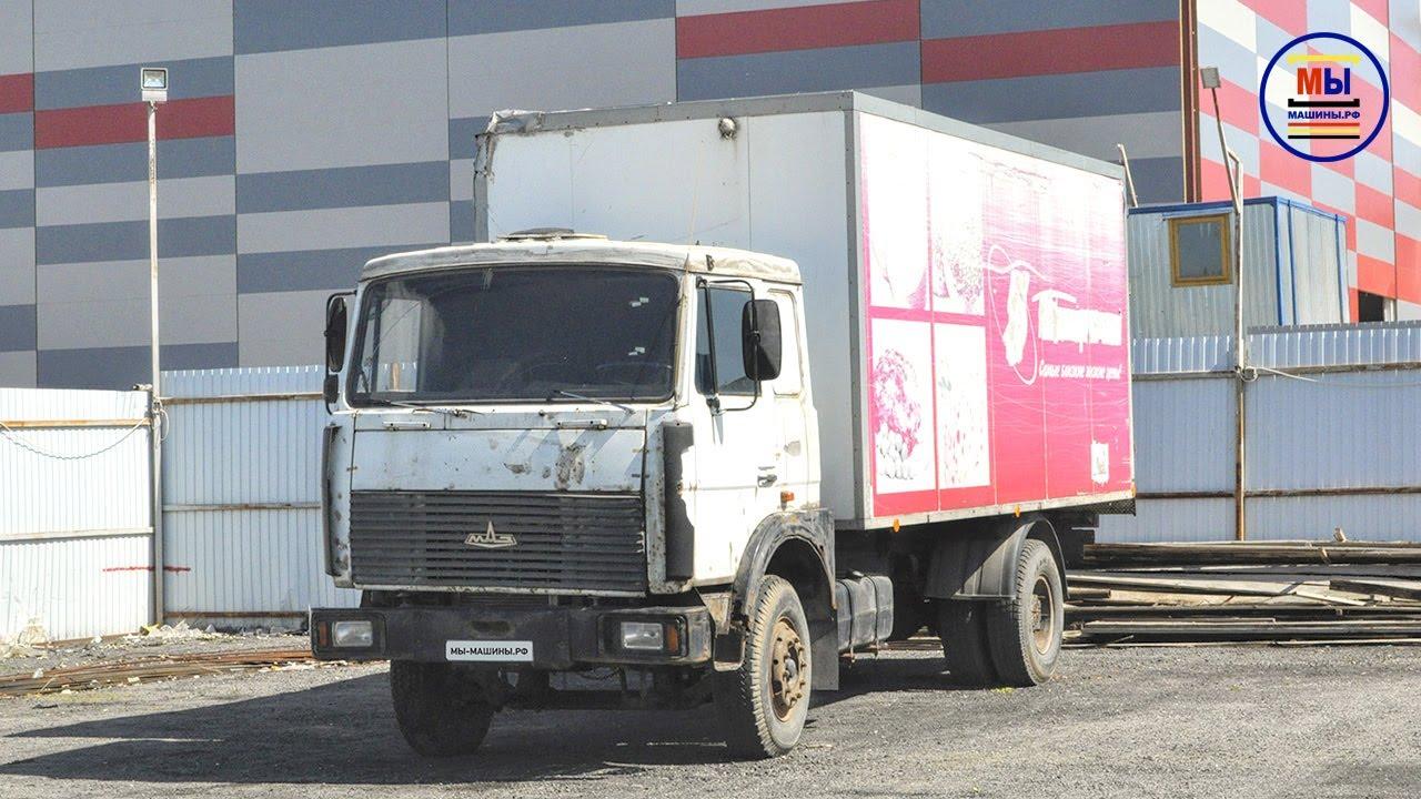 Продаем будки, фургоны, холодильное оборудование бу. - YouTube