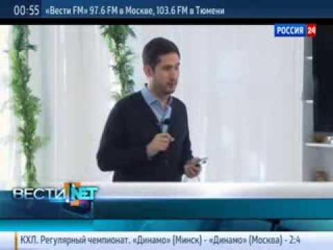 """Вести.net: """"Городские платежи"""" от Yandex и мессенджер Instagram"""