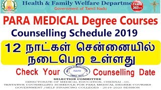 ParaMedical Course Counselling Dates 2019 Announced - Check Here