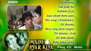 Playing video Maine Pyaar Kiya   Part 1   SongsPK info